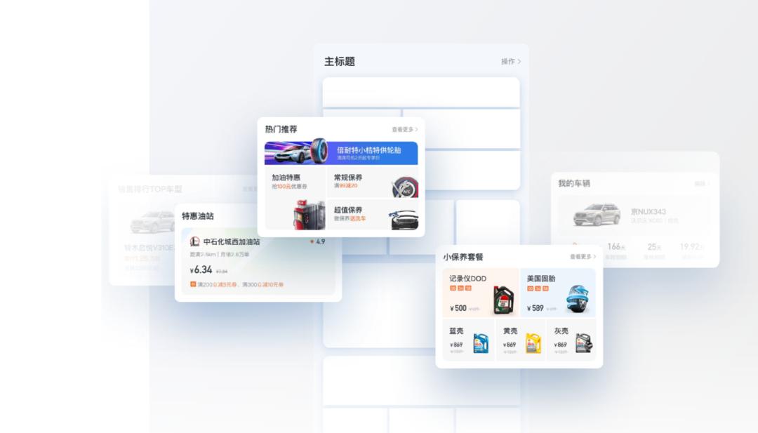 上海seo介绍:用户体验五要素你用对了吗? 第14张